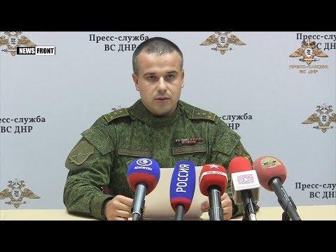 Школьное перемирие: Украинские боевики за сутки выпустили по территории ДНР около 240 мин и снарядов