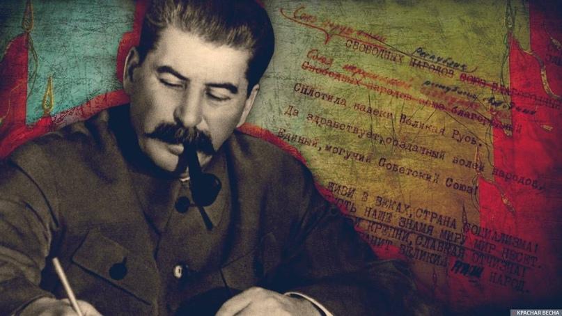 Удивительно острая социология, или почему россияне не хотят жить при Сталине
