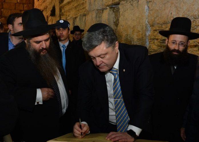 Израиль просит украинские вл…