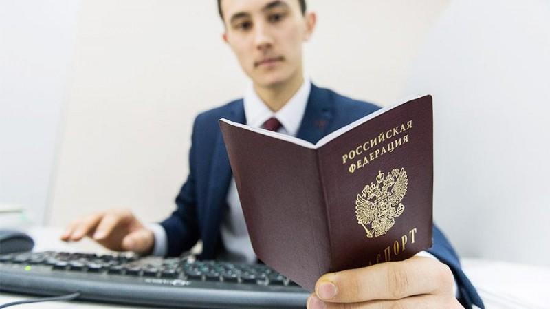 Россияне получат единый идентификатор