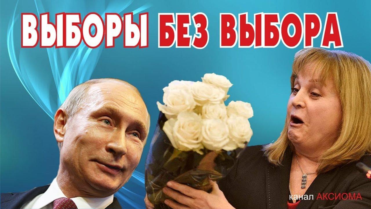 """А может Навальный был таки прав, призывая бойкотировать фарс, называемый у нас """"выборами""""?...."""