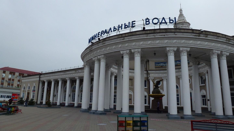 Ж/Д Вокзал в городе Минеральные Воды: пожалуй, самый красивый вокзал на юге России