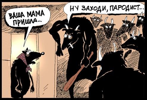 ЧЁРНЫЙ ЮМОР 10