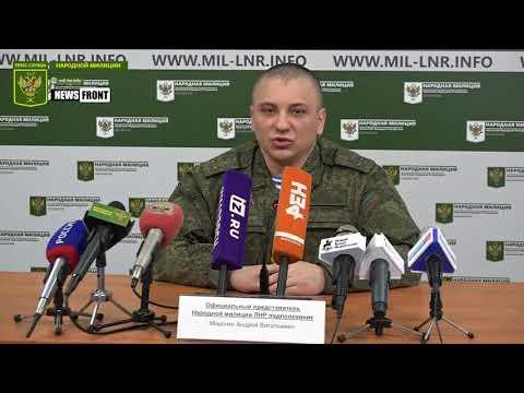 Планы Киева проверить украинцев на полиграфе говорят о нежелании мира – Марочко