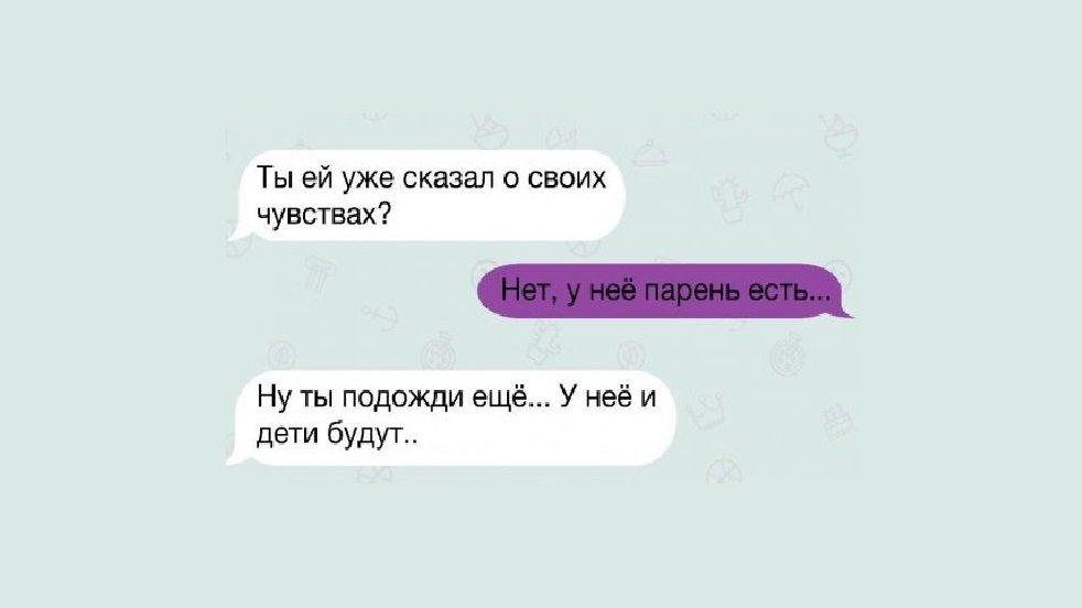 Вот как общаются парни между собой (10 SMS)