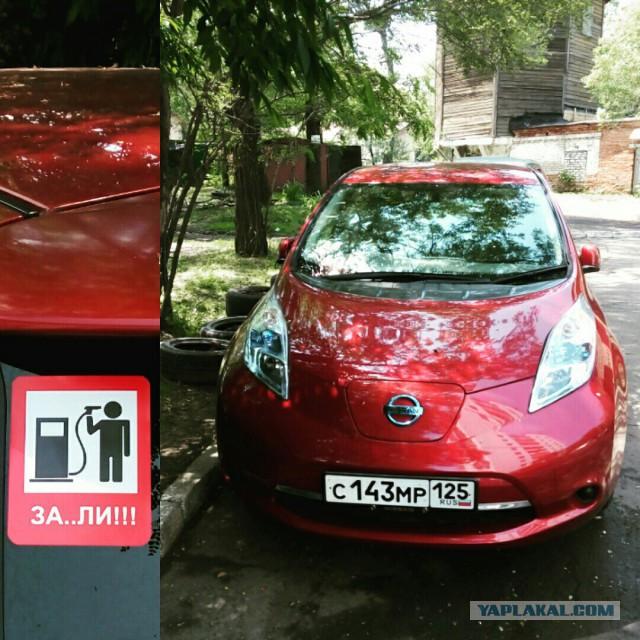 Когда в конец задрали цены на бензин. Nissan Leaf