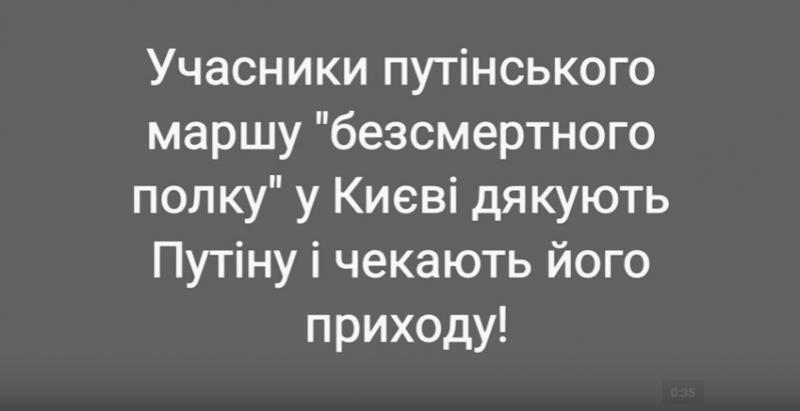 """Киевляне ждут Путина! - бандеровские провокаторы шокированы результатами своего """"эксперимента"""""""