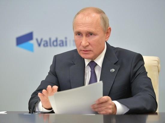 Слова Путина о Навальном разоблачили российских чиновников валдай,Навальный,общество,Путин,россияне,Чиновники