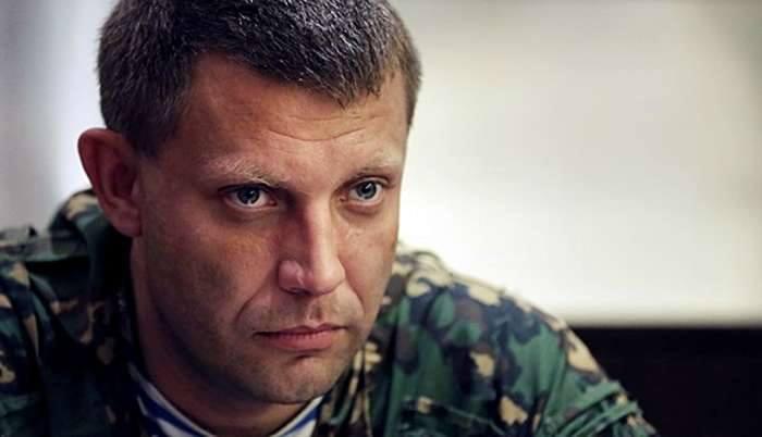 «Это будет в последний раз»: Александр Захарченко дал обещание Киеву и Донбассу