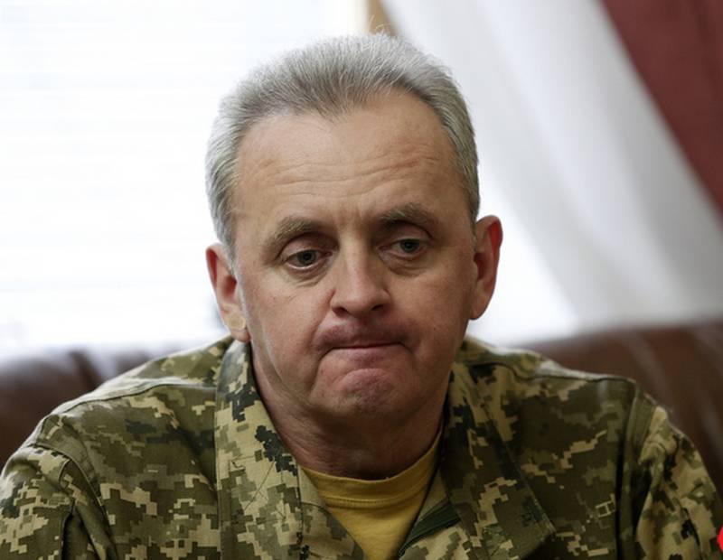 Муженко: Украина готова к полномасштабной войне с Россией
