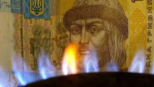 Повышение цен на газ на Украине поможет победить коррупцию