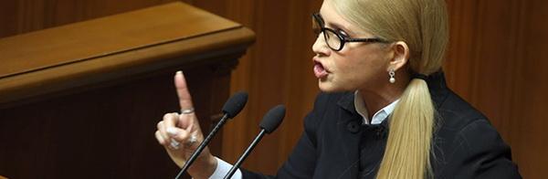 Я их всех посажу: Тимошенко …