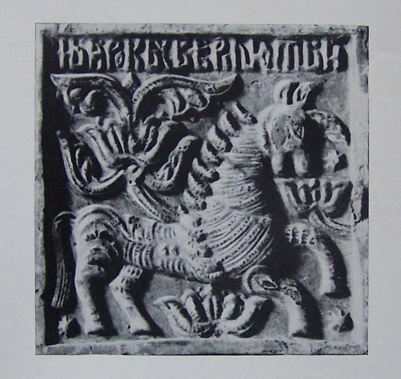 Легенды об Индрик-звере как отголоски воспоминаний о мамонтах в народной памяти