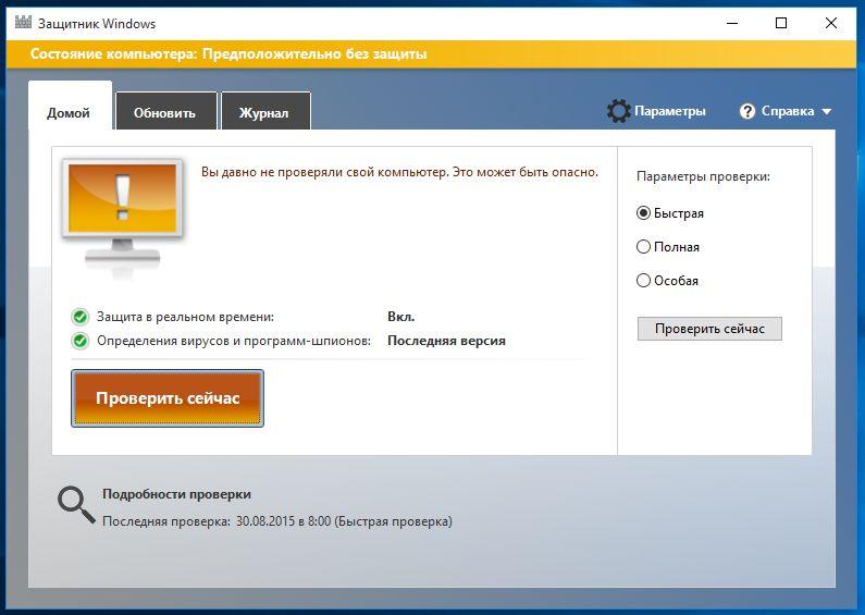Не только Защитник: уязвимость в Windows грозит при использовании антивирусных сканеров и от сторонних разработчиков