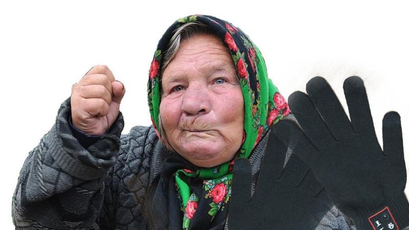 Бабка и перчатки-гарнитура. Ко врачу или в церковь?