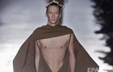 Новая шокирующая мода Евросо…