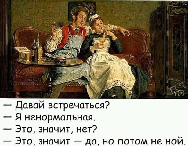 Когда-то в давние времена старый еврей ехал на осле мимо украинского хутора... Весёлые,прикольные и забавные фотки и картинки,А так же анекдоты и приятное общение
