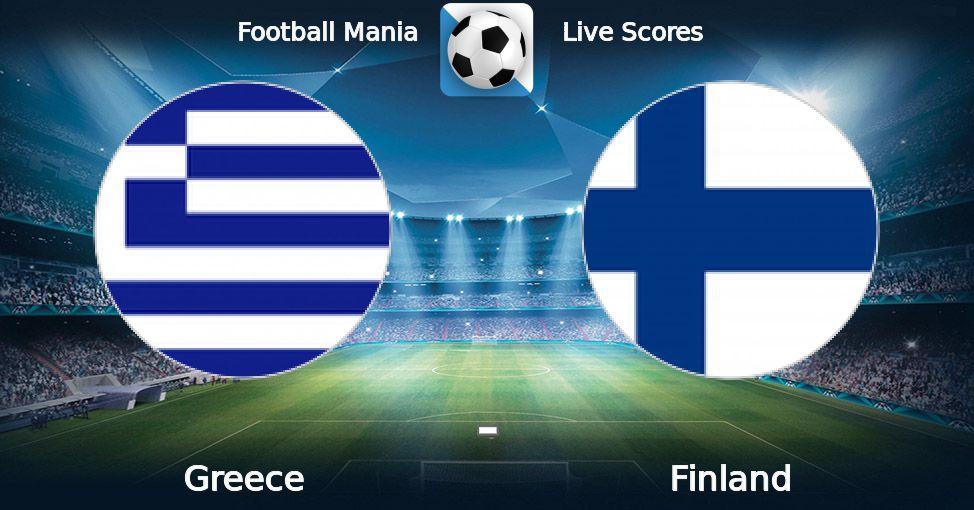 Греция — Финляндия 15 ноября…