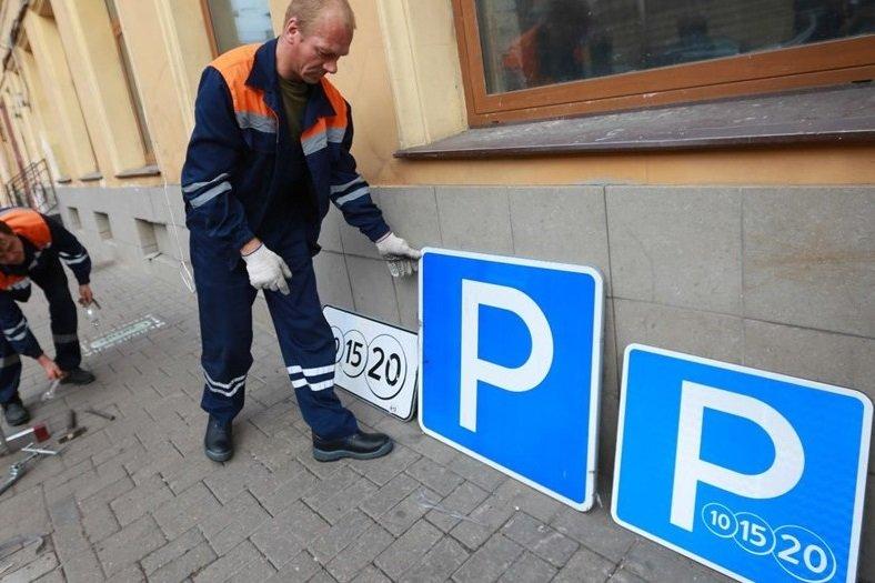 С 1 мая вступит в силу ГОСТ по уменьшенным дорожным знакам