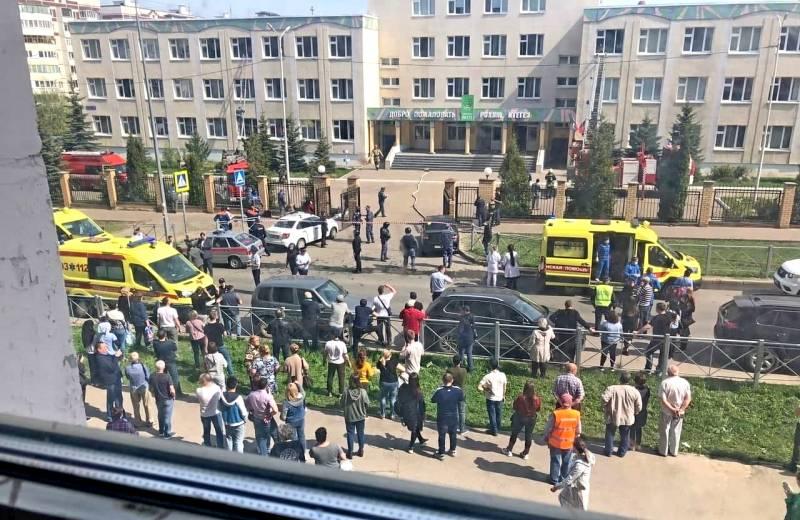 Теракт в Казани: подростки с автоматами напали на школу, убив 11 человек