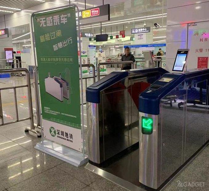 Метрополитен Китая тестирует оплату проезда «по лицу» китай