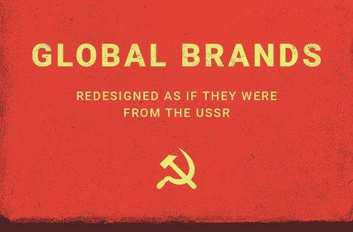 Дизайн известных брендов, ес…