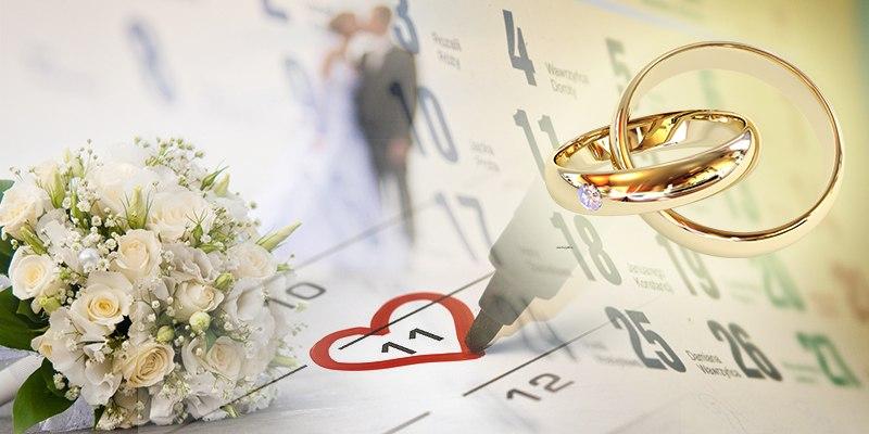 Картинки даты свадьбы, налоги