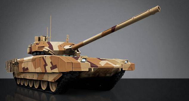 "Танк Т-14 «Армата» могут ""спасти"" экспортный заказ и 120-мм пушка"