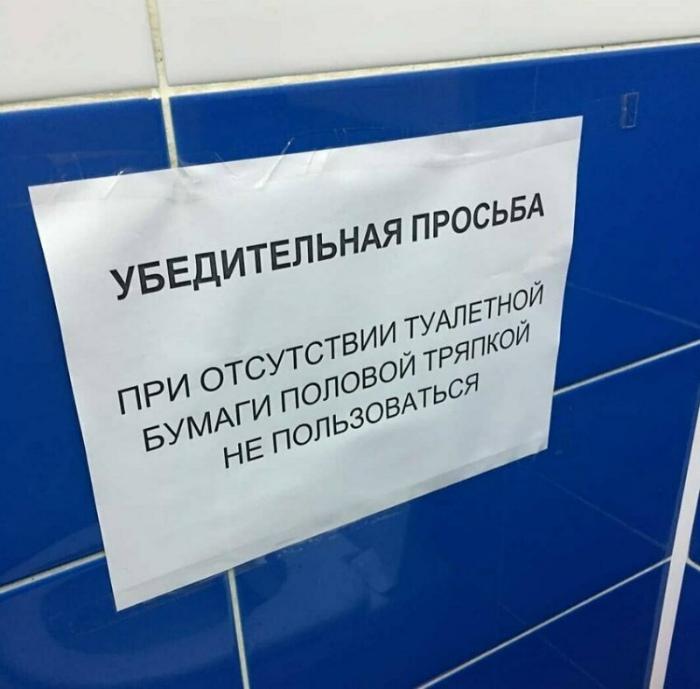 Немного о русской изобретательности. | Фото: myrussia.life.