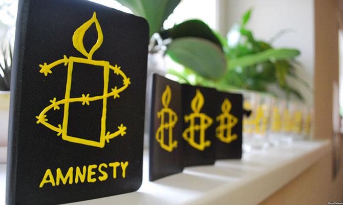 Amnesty International представила новый доклад о «тайных тюрьмах» спецслужб Украины
