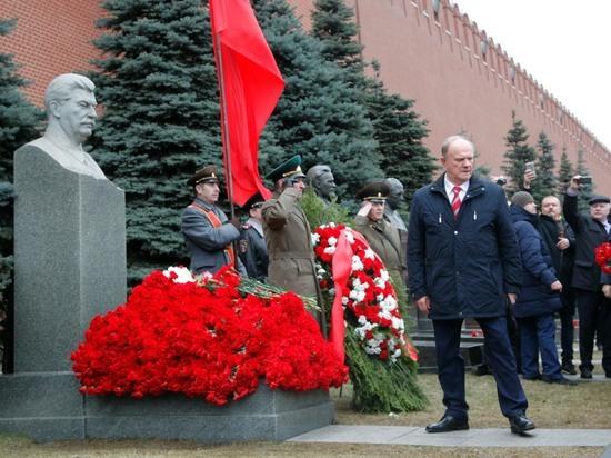 Зюганов на могиле Сталина раскрыл роль Путина