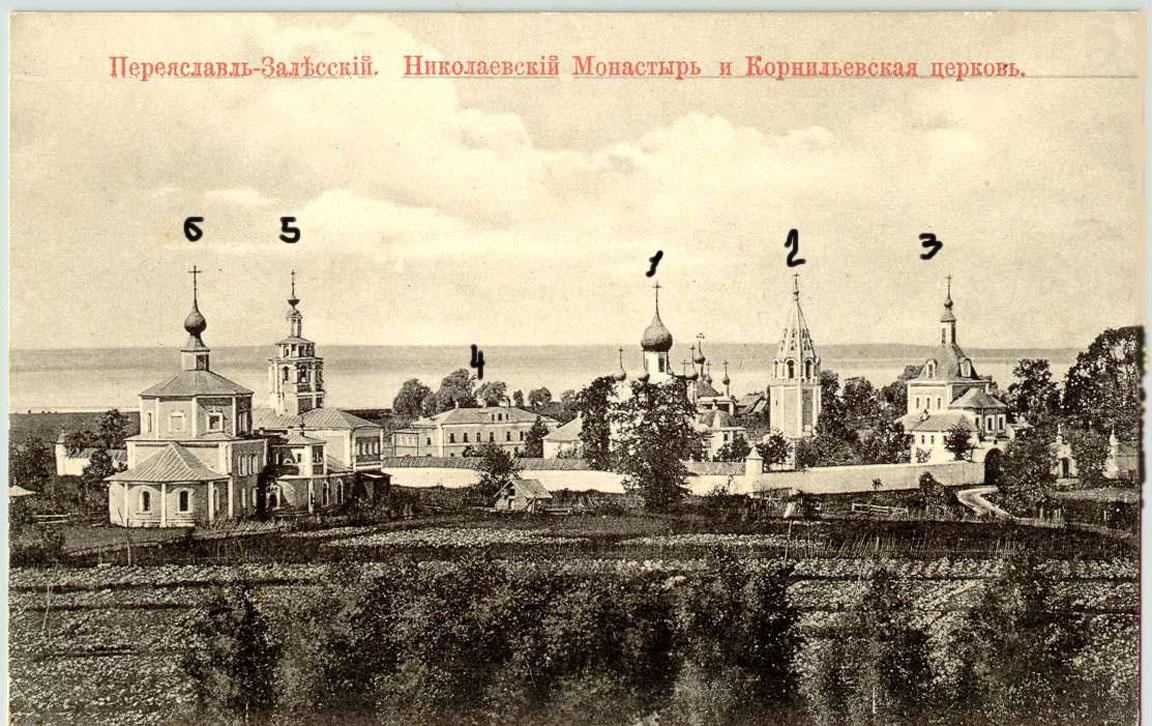 Переславль-залесский в старой открытке