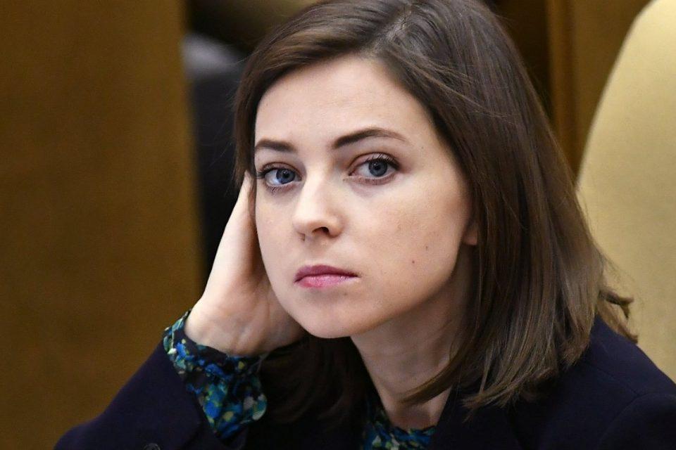 Поклонская прокомментировала намерение Украины подготовить план по блокировке Крымского моста
