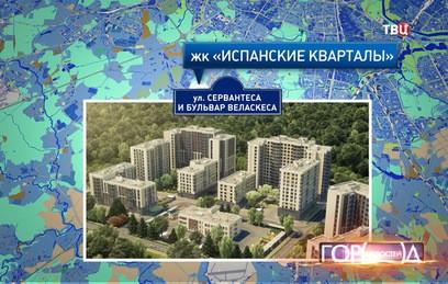 В Новой Москве появятся улицы Тарковского и Сервантеса