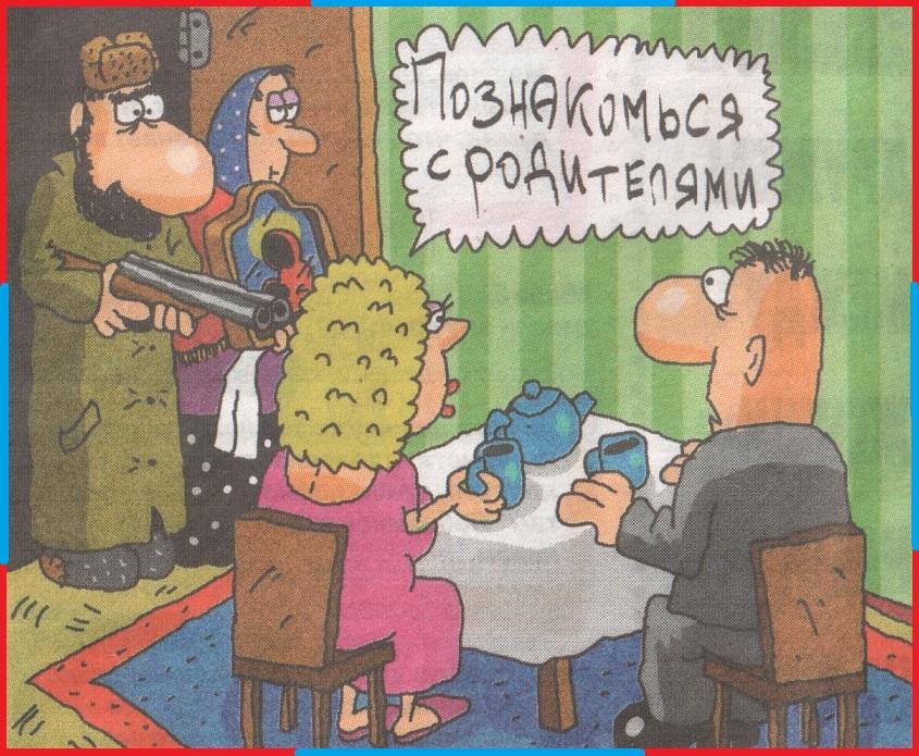 ВИннЕГРЕТ 103