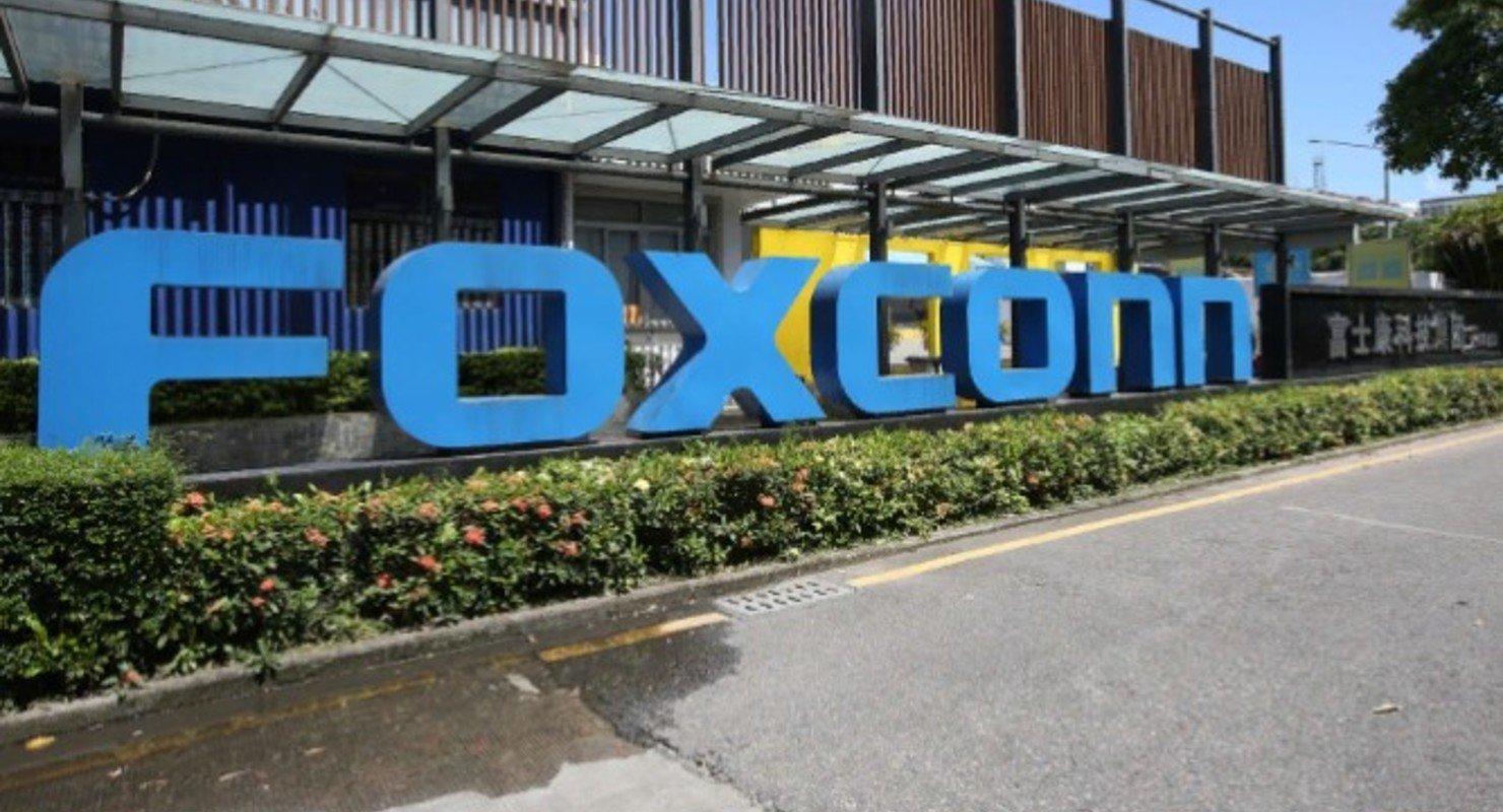 Foxconn намерена освоить рынок электромобилей Автобизнес