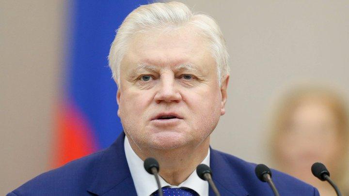 Смертную казнь в России пора вернуть: в Госдуму внесут инициативу об убийцах детей россия