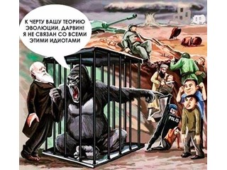 Украина-2018: провокация в запасе?
