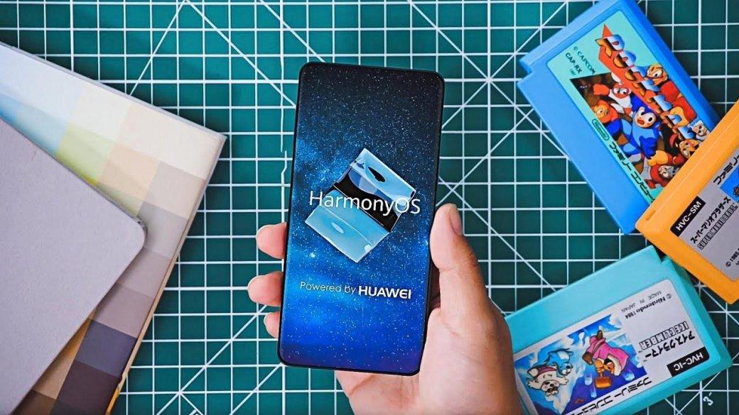Глава Huawei: в 2020 году Harmony OS появится в смартфонах Huawei и Honor