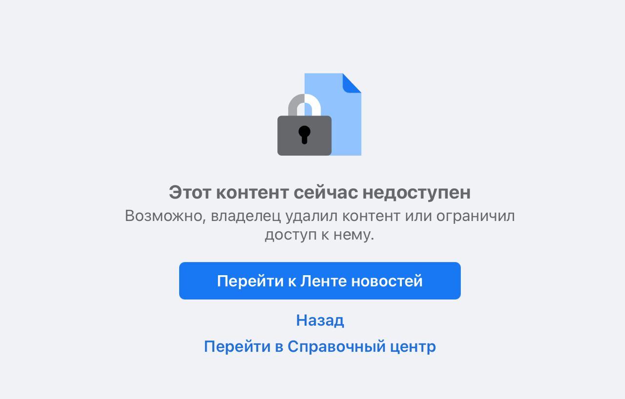 """Браво. Даже Телеграм по указанию Дурова также заблокировал """"умное голосование""""."""