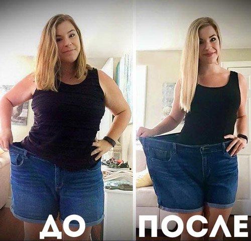 Несколько женщин поделились своим секретом похудения!  Вот как им это удалось…