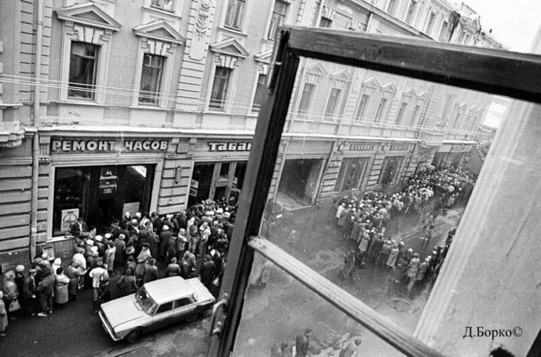 Какими были очереди в СССР?