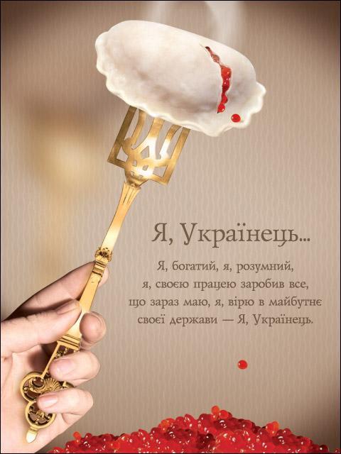 Ответ укроблогеру на предложение о помощи, в освобождении России от Путина....