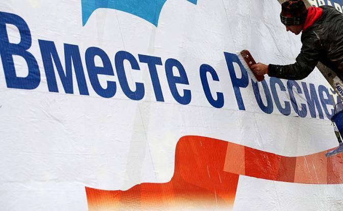 Украина опять будет дружить с Россией