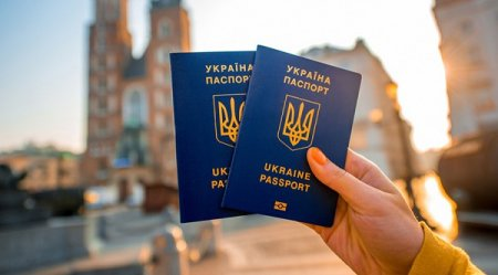 Большинство украинцев никогда не увидят Европу.