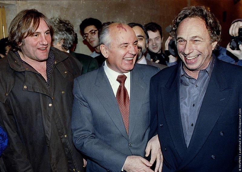 Горбачёв с Жераром Депардьё и Пьер Ришар.