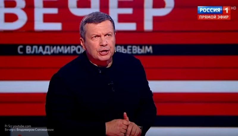 """Соловьев заявил, что """"сочувствующие"""" Устинову не предложили ему реальной помощи"""