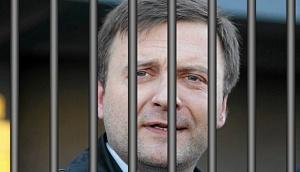 За симпатии к России – в тюрьму!