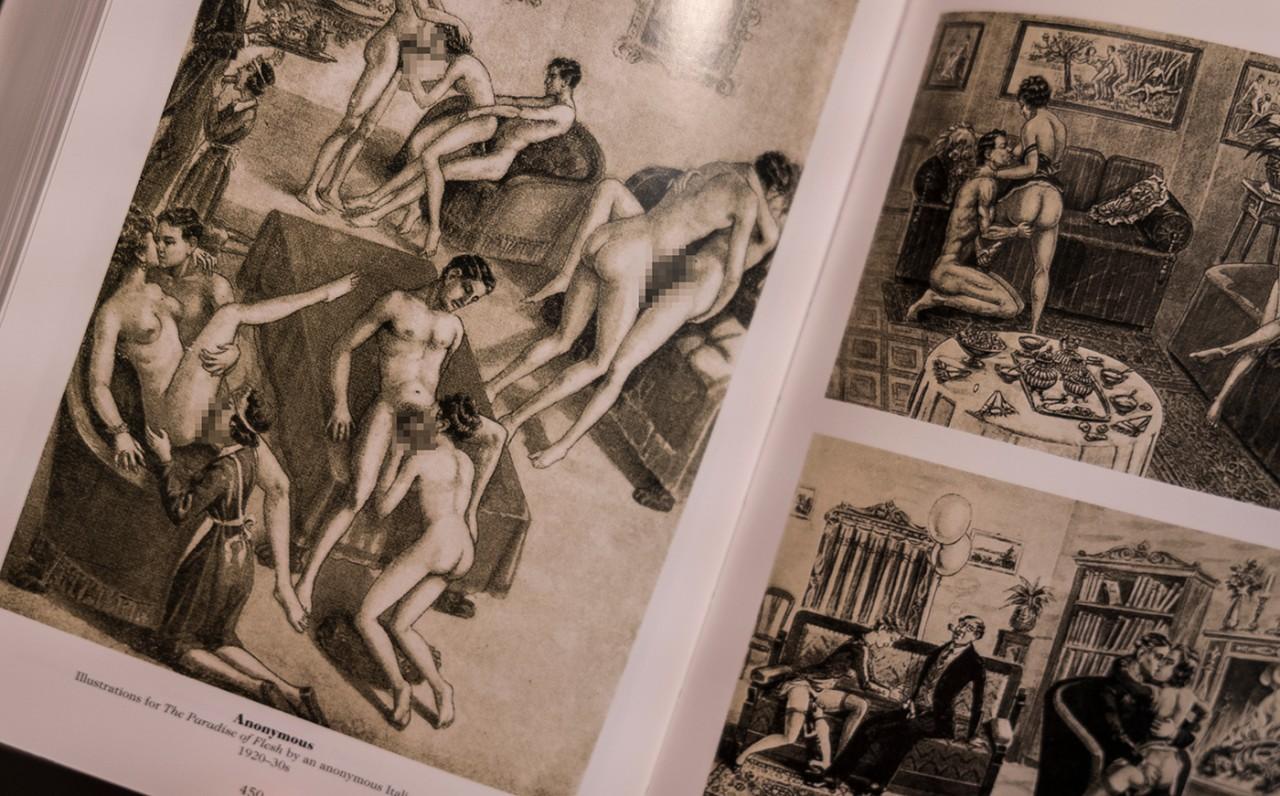 оргии в средневековье порно сочетается статья