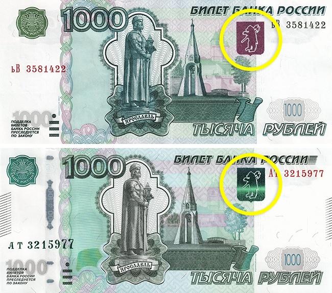 10 секретов, которые помогут вам отличить настоящие банкноты от фальшивых